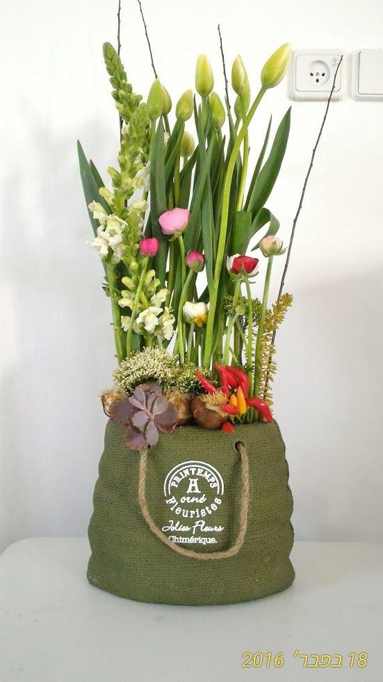 פרחים גבעת חן